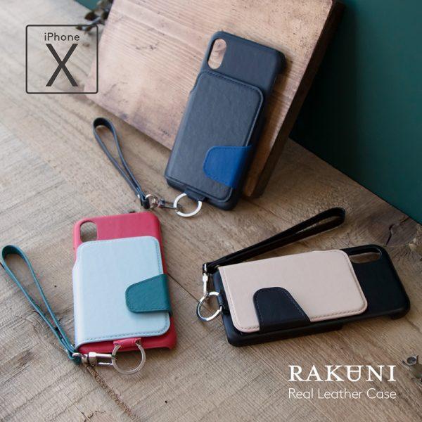 RAKUNI(ラクニ)iPhone X ケース ウルシュラブルー(Ursula Blue)(濃紺×青)