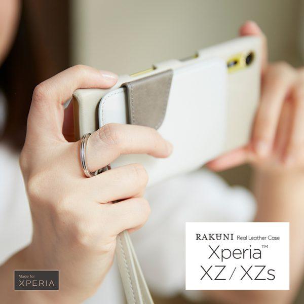 RAKUNI(ラクニ) Xperia エクスペリア XZ XZs