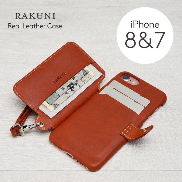 RAKUNI(ラクニ)for iPhone 7/8 ラズベリー(Raspberry)