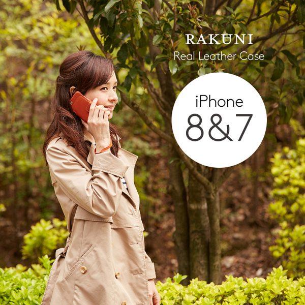RAKUNI(ラクニ)for iPhone 7/8 バニラ(Vanilla)