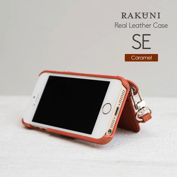 RAKUNI(ラクニ)for iPhone SE/5s/5 キャラメル(Caramel)
