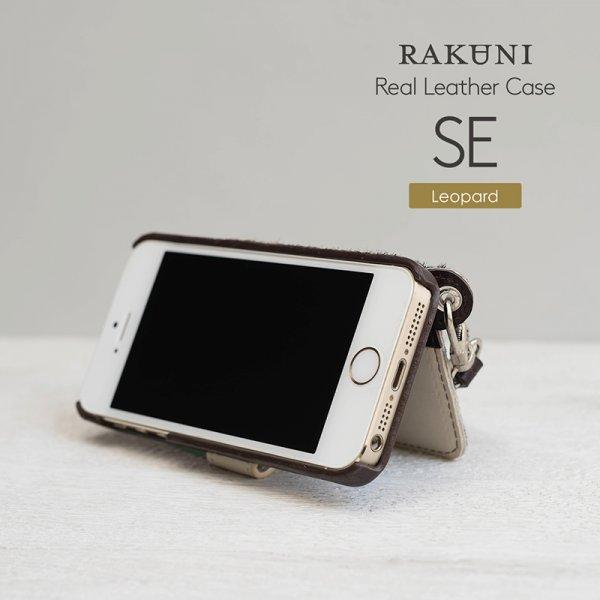 RAKUNI(ラクニ)for iPhone SE/5s/5 レパード(Leopard)