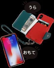 お財布代わりの背面手帳型本革iPhoneケース