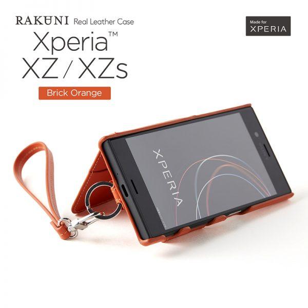 RAKUNI(ラクニ) Xperia エクスペリア XZ XZs ブリックオレンジ