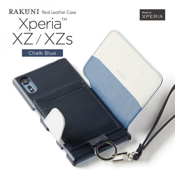RAKUNI(ラクニ) Xperia エクスペリア XZ XZs チョークブルー