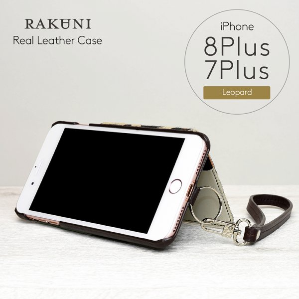 RAKUNI(ラクニ)for iPhone 7/8 Plus レパード(Leopard)
