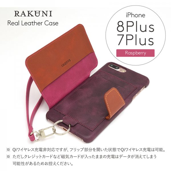 RAKUNI(ラクニ)for iPhone 7/8 Plus ラズベリー(Raspberry)