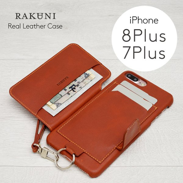 RAKUNI(ラクニ)for iPhone 7/8 Plus