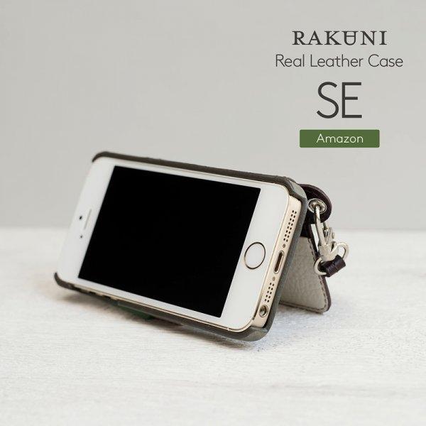 RAKUNI(ラクニ)for iPhone SE/5s/5 アマゾン(Amazon)