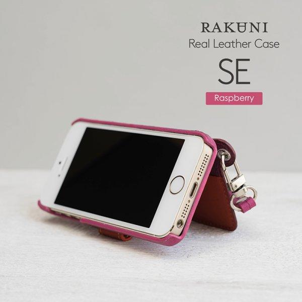 RAKUNI(ラクニ)for iPhone SE/5s/5 ラズベリー(Raspberry)