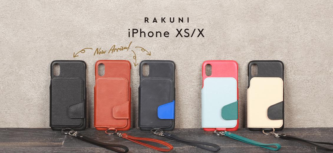 RAKUNI ラクニ 背面手帳 iPhoneXケース iPhoneXSケース