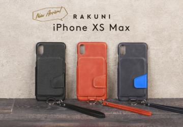 RAKUNI ラクニ 背面手帳 iPhoneXS Maxケース