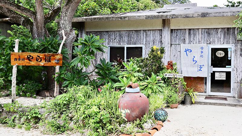 沖縄の八重山諸島、石垣島の離島、竹富島「やらぼ」、観光、ツアー、水牛、星のや、民宿