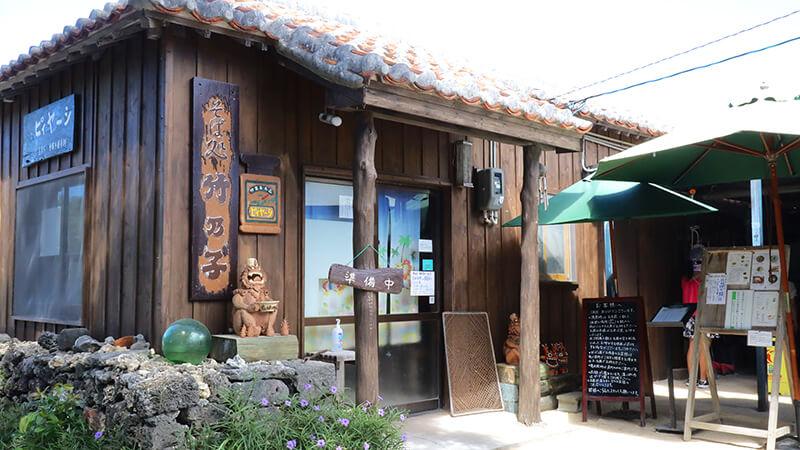 沖縄の八重山諸島、石垣島の離島、竹富島「たけのこ」、観光、ツアー、水牛、星のや、民宿