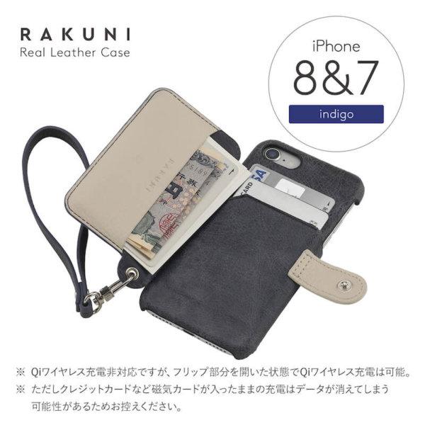 RAKUNI(ラクニ)iPhone7、iPhone8、iPhoneケース、iPhoneカバー、インディゴブルー(青、ネイビー、インディゴ)