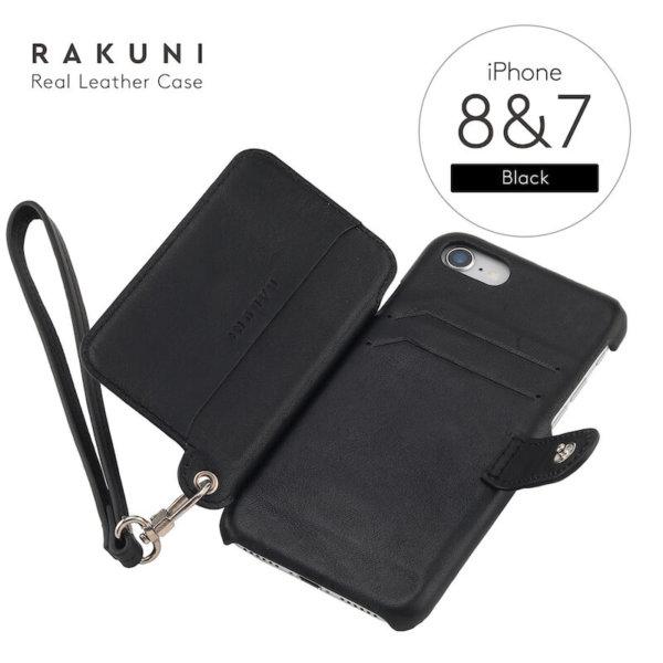 RAKUNI(ラクニ)iPhone7、iPhone8、iPhoneケース、iPhoneカバー、ピュアブラック(黒)