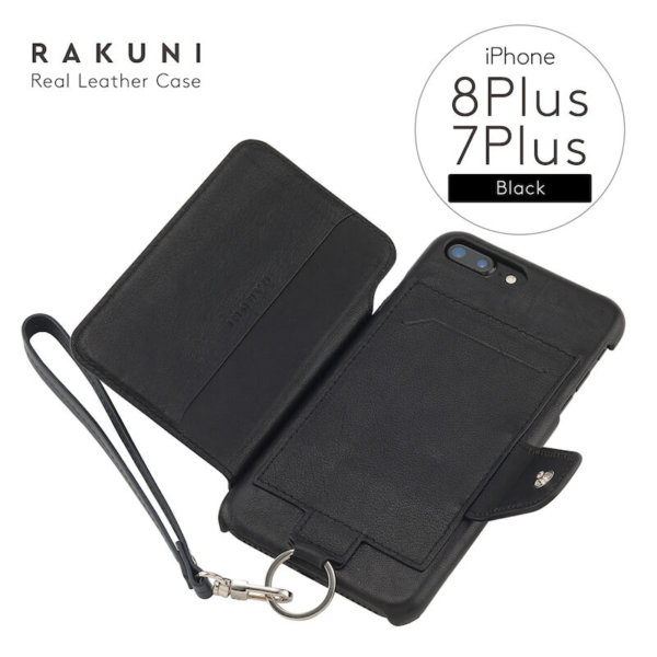 RAKUNI(ラクニ)iPhone7Plus、iPhone8Plus、iPhoneケース、iPhoneカバー、ピュアブラック(黒、ブラック)