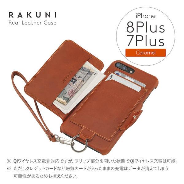 RAKUNI(ラクニ)iPhone7Plus、iPhone8Plus、iPhoneケース、iPhoneカバー、キャラメルブラウン(茶、ブラウン、オレンジ)