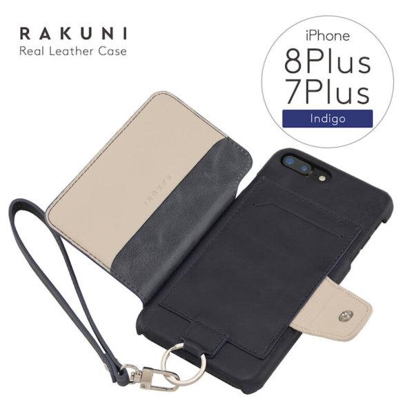 RAKUNI(ラクニ)iPhone7Plus、iPhone8Plus、iPhoneケース、iPhoneカバー、インディゴブルー(青、ネイビー、インディゴ)