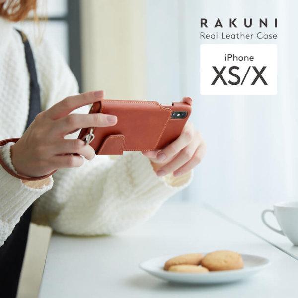 ラクニ(RAKUNI)iPhone XS iPhone X背面手帳ケース