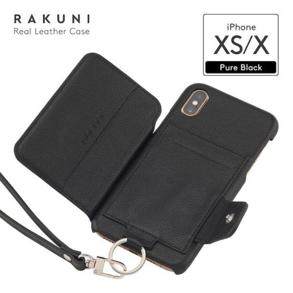 ラクニ(RAKUNI)iPhone XS iPhone X背面手帳ケース ピュアブラック(Pure Black)