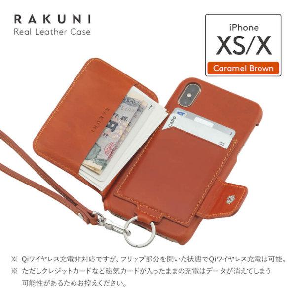 ラクニ(RAKUNI)iPhone XS iPhone X背面手帳ケース キャラメルブラウン(Caramel Brown)