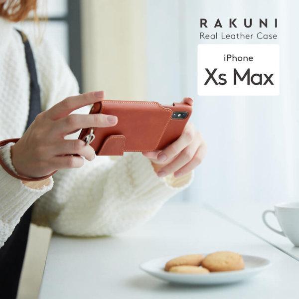 ラクニ(RAKUNI)iPhone XS Max 背面手帳ケース