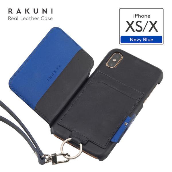 ラクニ(RAKUNI)iPhone XS iPhone X背面手帳ケース ネイビーブルー(Navy Blue)