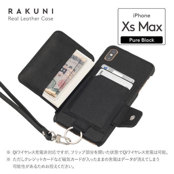 ラクニ(RAKUNI)iPhone XS Max 背面手帳ケース ピュアブラック(Pure Black)