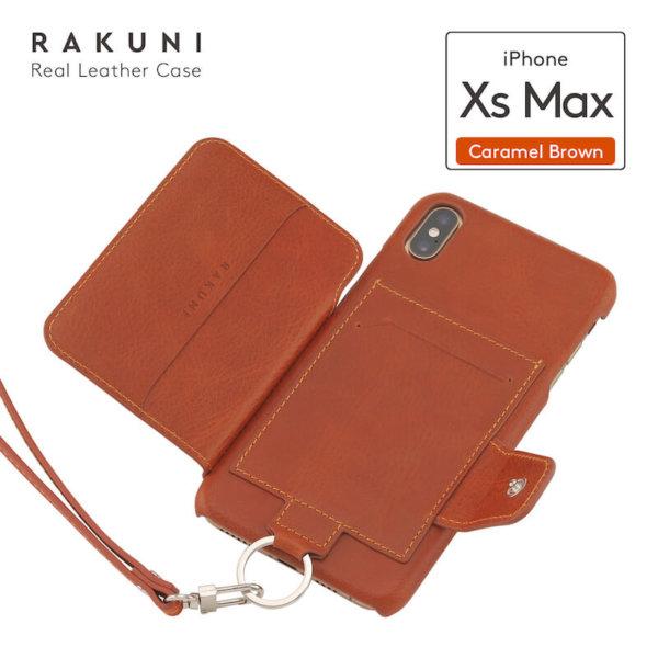 ラクニ(RAKUNI)iPhone XS Max 背面手帳ケース キャラメルブラウン(Caramel Brown)
