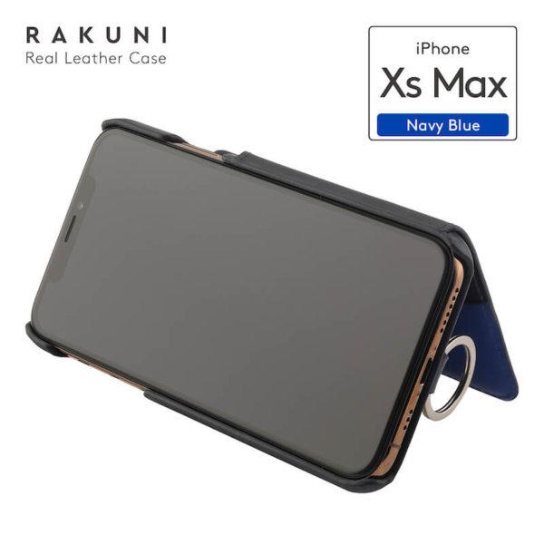 ラクニ(RAKUNI)iPhone XS Max 背面手帳ケース ネイビーブルー(Navy Blue)