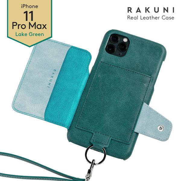 RAKUNI iPhone11promax用 iPhoneケース グリーン(緑) 財布、背面手帳型、背面フリップ、背面ポケット、便利、人気、モデル、インフルエンサー