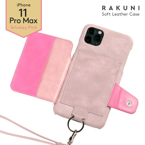 RAKUNI iPhone11promax用 iPhoneケース ピンク 財布、背面手帳型、背面フリップ、背面ポケット、便利、人気、モデル、インフルエンサー