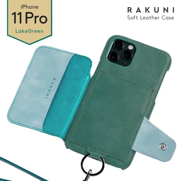RAKUNI iPhone11Pro用 iPhoneケース グリーン(緑) 財布、背面手帳型、背面フリップ、背面ポケット、便利