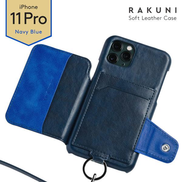 RAKUNI iPhone11Pro用 iPhoneケース ネイビー(青)財布、背面手帳型、背面フリップ、背面ポケット、便利