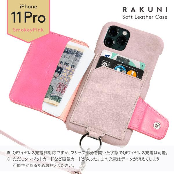 RAKUNI iPhone11Pro用 iPhoneケース ピンク  財布、背面手帳型、背面フリップ、背面ポケット、便利、人気
