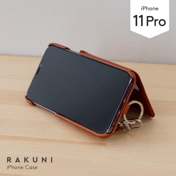 RAKUNI iPhone11Pro用 iPhoneケース ブラック(黒) 財布、背面手帳型、背面フリップ、背面ポケット、便利