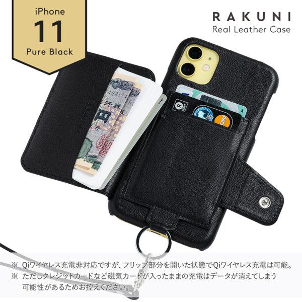 RAKUNI iPhone11用 iPhoneケース ブラック 黒 本革 レザー 高級 財布、背面手帳型、背面フリップ、背面ポケット、便利、人気、モデル、インフルエンサー