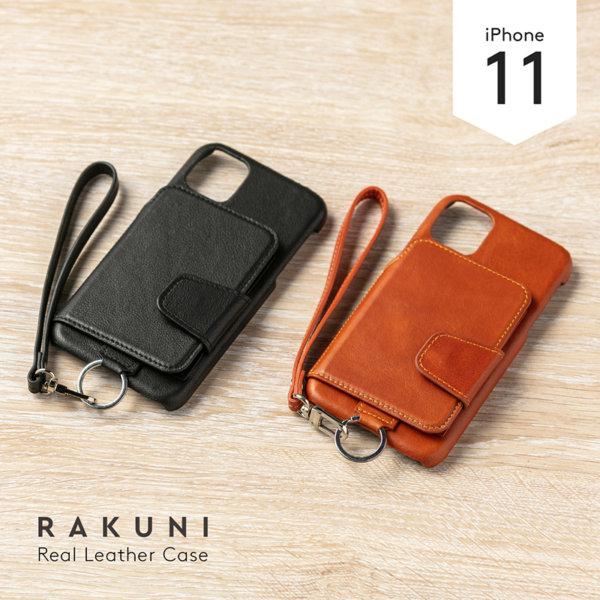RAKUNI iPhone11用 iPhoneケース 本革 レザー 高級 財布、背面手帳型、背面フリップ、背面ポケット、便利、人気、モデル、インフルエンサー