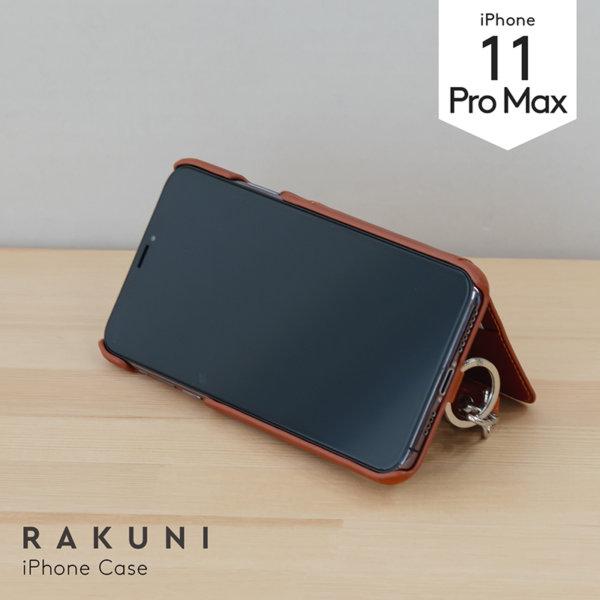 RAKUNI iPhone11promax用 iPhoneケース 財布、背面手帳型、背面フリップ、背面ポケット、便利、人気、モデル、インフルエンサー