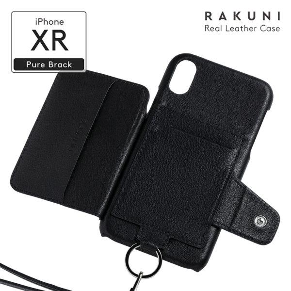 RAKUNI iPhoneXR用 iPhoneケース ブラック 黒 本革 レザー 高級 財布、背面手帳型、背面フリップ、背面ポケット、便利、人気、モデル、インフルエンサー