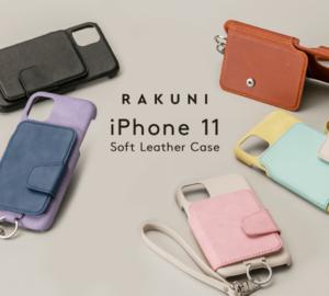RAKUNI iPhone11用 iPhoneケース 背面ポケット 財布 財布一体 背面手帳型 背面フリップ 便利 人気 モデル インフルエンサー