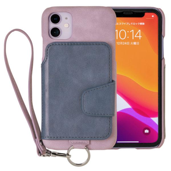 RAKUNI iPhone11用 iPhoneケース 背面ポケット 財布 財布一体 背面手帳型 背面フリップ 便利 人気 モデル インフルエンサー 紫 パープル